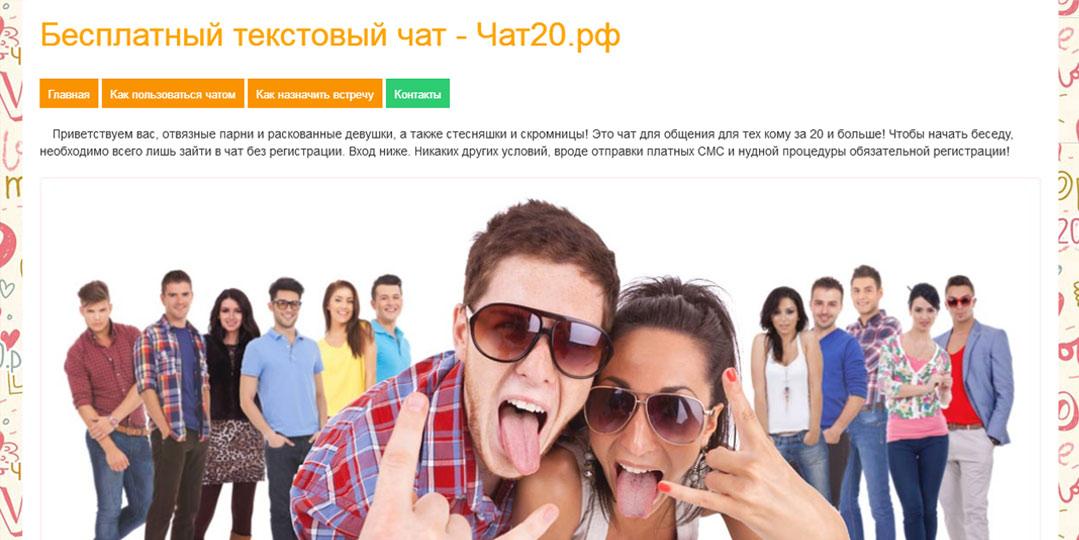 попросишь знакомства на русскоязычных сайтах сексульные
